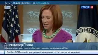 Псаки обвиняет Россию в нападении на Украину