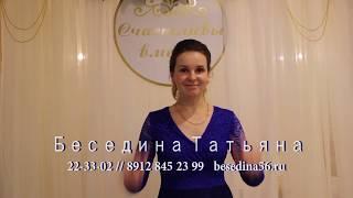 """""""Золотой росток"""" кафе Оренбург. Банкетный зал в ЮрАкадемии."""