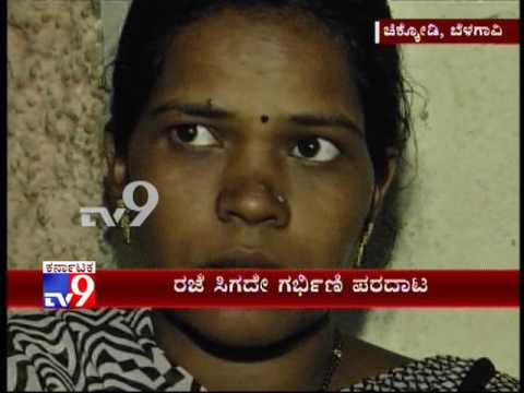 Belgaum :Child Welfare Planning Officer's   Refused To Sanction leave for Pregnant Woman