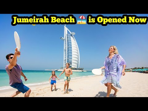 Good News From Dubai | Jumeirah Beach is Opened | Beaches and Parks Opened In Dubai