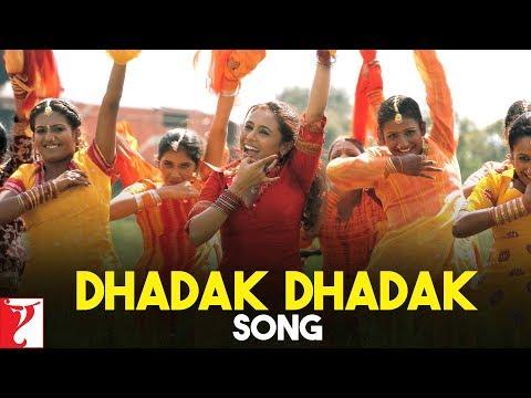Dhadak Dhadak Song | Bunty Aur Babli | Abhishek | Rani | Udit | Sunidhi | Nihira