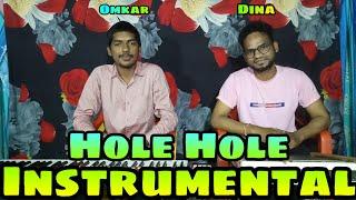 Hole Hole Instrumental Cover    Nil Sagar   Amrita    Dil Se Music