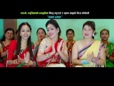 New Nepali Teej Song 2073 | Bhageri Charile