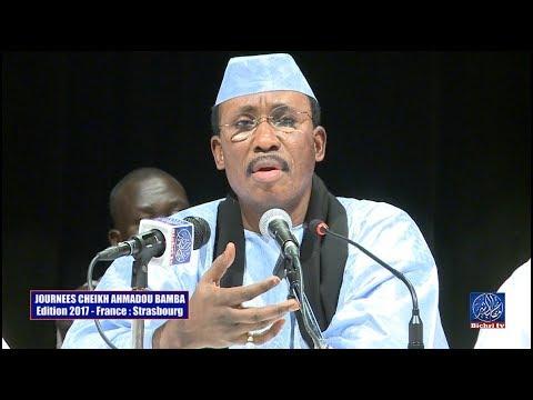 Journées Cheikh Ahmadou Bamba Europe Edition 2017 France, Strasbourg