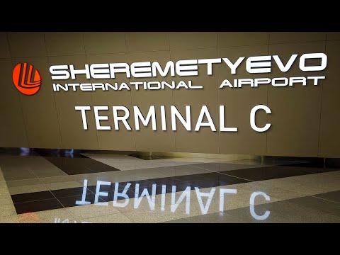 Аэропорт Шереметьево: терминал C