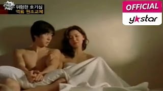 Repeat youtube video [특종 헌터스] eps 58
