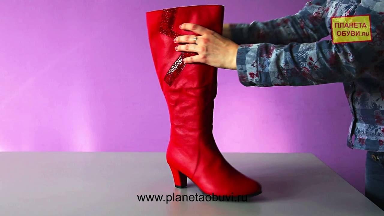 Вы можете купить женскую обувь ascalini недорого и по выгодной цене в интернет магазине женской обуви эстер. В магазине представлена женская обувь ascalini с описаниями, подбором размеров и ценой, фотографиями и отзывом посетителей. Мы предлагаем обувь ascalini с гарантией и.