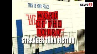 #WordOfTheLourd | STRANGER THAN FICTION