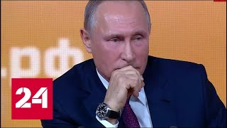Путин прокомментировал неявку Сечина в суд: тут закон не нарушен