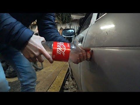 Как устранить вмятину на машине самому видео
