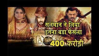 201 Interesting Facts | Tanaji- The Unsung Warrior | Ajay Devgan | Saif Ali Khan | Salman Khan |