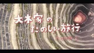 2011年5月14日(土)より新宿バルト9ほか全国公開 岸田國士戯曲賞、三島...