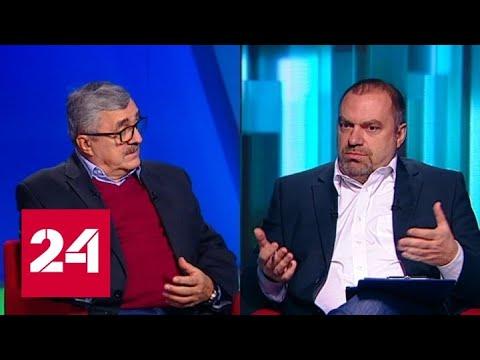 Импичмент президента США: мнение эксперта - Россия 24