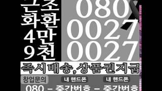 장례식장 근조화환 꽃배달 서비스 4만9천원 바로배송 O…