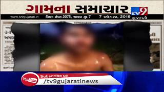 Gam Na Samachar  Latest Happenings From Your District Gujarat- 07-08-2019  Tv9GujaratiNews