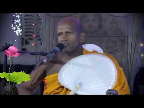 Kagama Sirinanda Thero - 2018-09-12 Dambadeniya Dharma Deshana