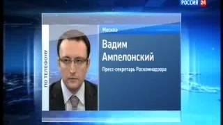 Социальную сеть «VKontakte» внесли в список запрещенных сайтов - АРХИВ ТВ