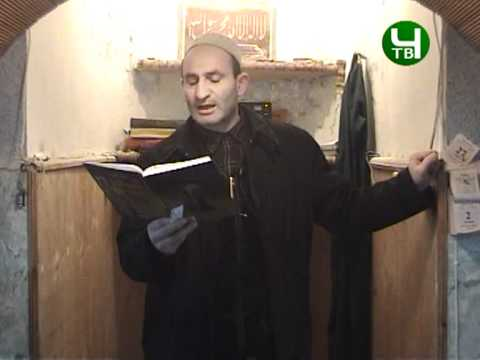 Г1абдулгъафурил Мух1аммад, проповедь о намазе (часть1)