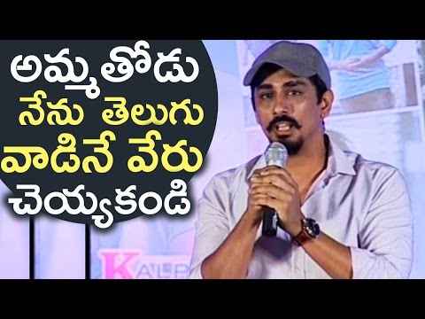 Actor Siddharth Gets Emotional | Actor Siddharth Says Sorry To Telugu Audience | Unseen | TFPC