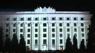 лазерное шоу в Харькове