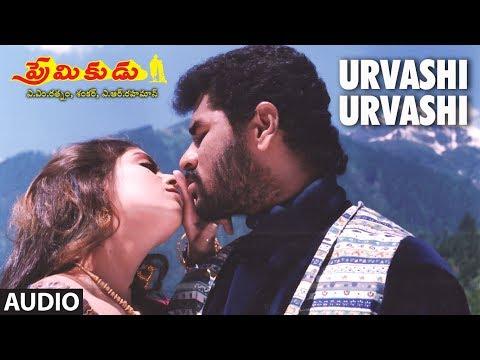 Urvashi Urvashi Full Song || Premikudu Songs | Prabhu Deva,Nagma | A.R Rahman,Rajasri | Telugu Songs