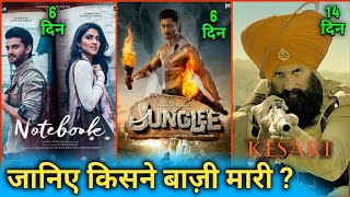 Box Office Collection | Junglee Movie Collection, Kesari Movie Collection, Notebook Movie Collection