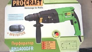 перфоратор Procraft BH1400DFR (обзор,распаковка)