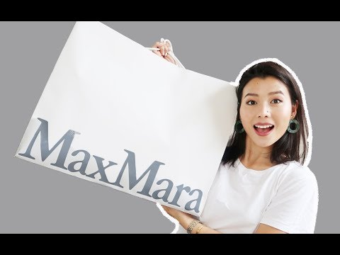 【生日礼物】老公送了一件Max Mara大衣|开箱测评|我的第一件Max Mara