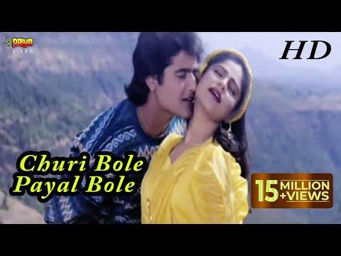 Churi Bole Payal Bole | Anaam | Kumar sanu ,Alka Yagnik | Armaan Kohli, Ayesha | Hindi Song || NV