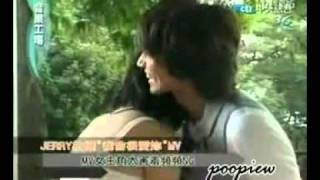 Watch Jerry Yan Lost Love feat Daylight video