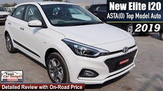 Elite i20 2019 Top Model Asta (O) Automatic Detailed Review with On Road Price | i20 2019 AstaO