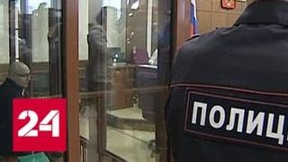 Бизнесмен, убивший пристава бутылкой из-под виски, может сесть пожизненно - Россия 24