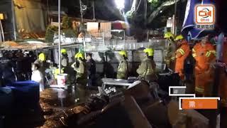 茶果嶺村鐵皮屋冧屋頂 坍塌搜救專隊出動搜索