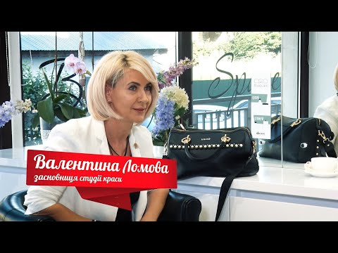 """Валентина Ломова в програмі """"Ташка навиворіт"""""""