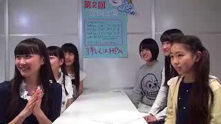 3B juniorのUstです 出演 公野舞華(はちみつロケット) 高井千帆((現...