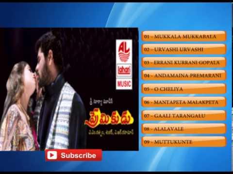 Telugu Hit Songs | Premikudu Telugu Movie Songs | Prabhu Deva
