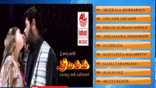 Telugu Hit Songs | Premikudu Telugu Movie Songs | Prabhu Deva