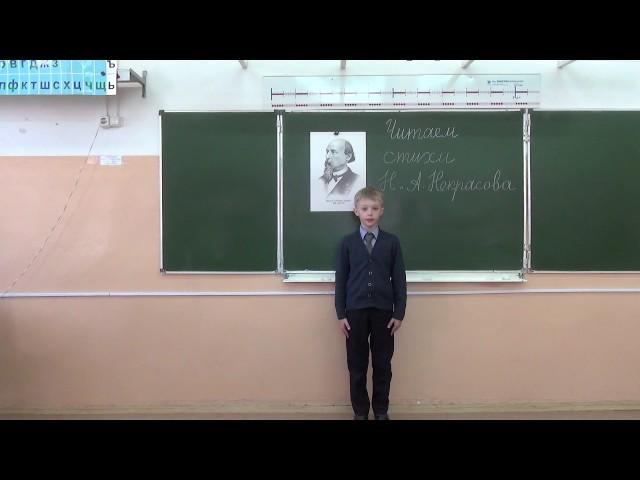 Изображение предпросмотра прочтения – АртёмСтанкунов читает произведение «Мужичок с ноготок» Н.А.Некрасова
