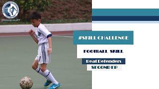EP3 【#SkillChallenge #1VS1】【足球技術】