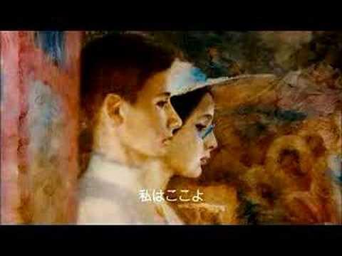 Haru no Mezame / Моя любовь