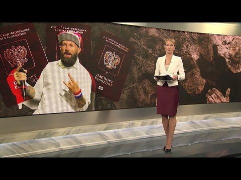 Курс на Россию: российское гражданство становится модным