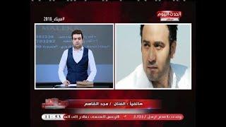 النجم السوري مجد القاسم: