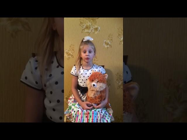 Изображение предпросмотра прочтения – АнастасияГливчук читает произведение «Кошки» М.И.Цветаевой