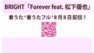 BRIGHTの曲が、フルで全曲聴き放題【AWA・3か月無料】 無料で体験する▷h...