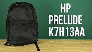 Розпакування HP Prelude 17.3'' Black K7H13AA