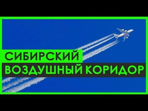 САМОЕ ДОРОГОЕ воздушное