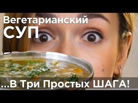 Суп с фасолью - суп из фасоли рецепт