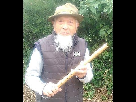 a0drtai 南管South tube橋本郎Hashimoto Juro錄影