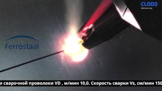 Лазерная гибридная сварка CLOOS(, 2016-03-20T04:05:09.000Z)