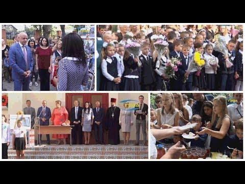 Новости Одессы. Последние Одесские новости и происшествия